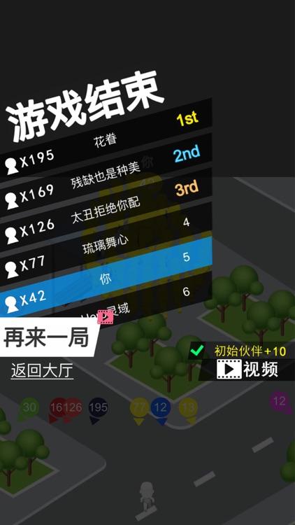 拥挤城市3D screenshot-3