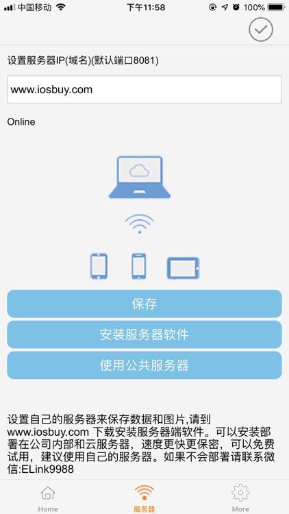 Elink invoice-suport intranet screenshot-3