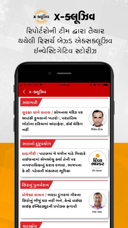 Divya Bhaskar for iPhone screenshot-3