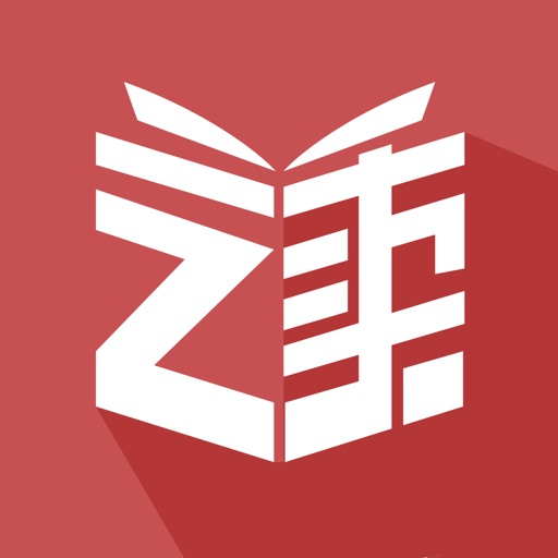 Du Chinese – Mandarin Reading