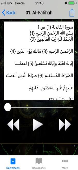 949d9bdaf Quran Mahmoud Khalil Hussary on the App Store