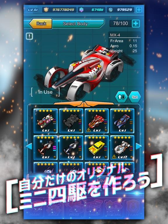 四駆伝説 - Mini 4WDレーシングシミュゲームのおすすめ画像4