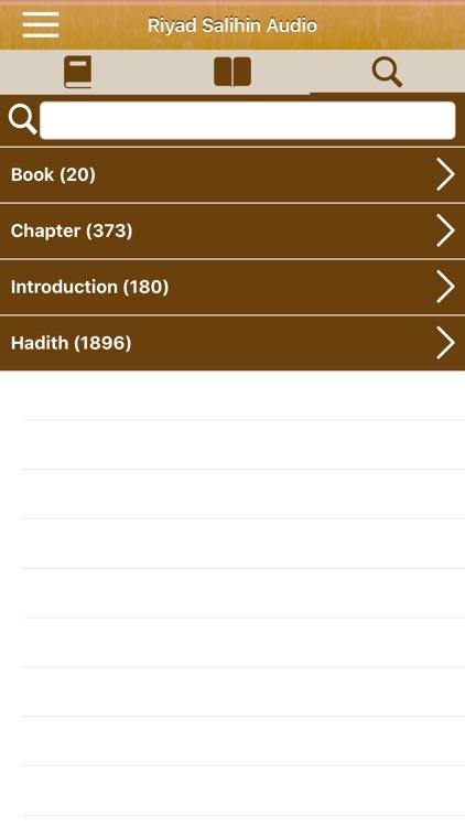 Riyad Salihin Audio in English screenshot-6