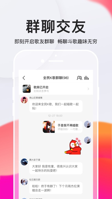 https://is1-ssl.mzstatic.com/image/thumb/Purple113/v4/79/f7/83/79f783e2-9829-ec1d-dc6e-3cec57ae32a5/20191231161929-com.tencent.QQKSong-zh-Hans-iOS-5.5-in-screenshot_4.jpg/392x696bb.jpg