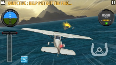 Realistic Plane Simulatorのおすすめ画像8