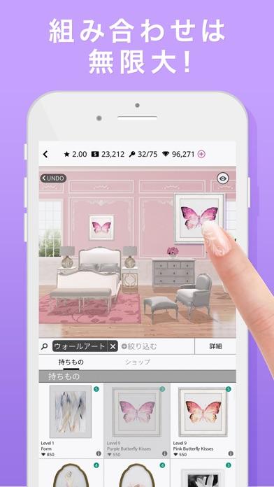 roomage インテリアコーディネート ・ 家具 ・ 部屋のおすすめ画像2