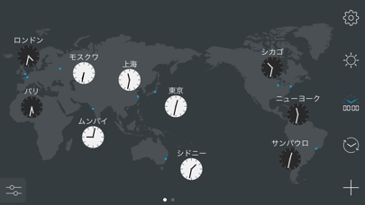 map:clock - 世界時計のおすすめ画像1