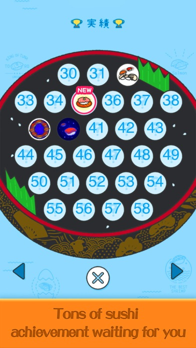 Merge Sushi - Best Idle Game screenshot 5