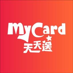 MyCard天天送