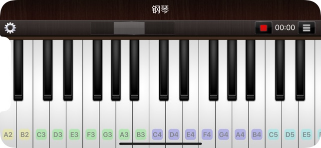 Piano for iPhone on the App Store