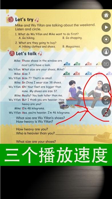 六年级下册英语PEP小学人教版同步教材点读机 screenshot 2
