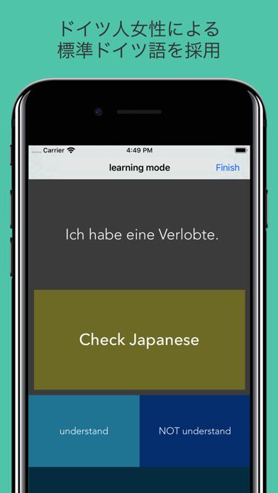 ドイツ語 リスニングトレーニングのおすすめ画像3