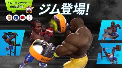 ボクシングスター (Boxing Star)のおすすめ画像2