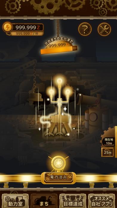 はぐるまのまち -放置で回る癒しのゲームのおすすめ画像4