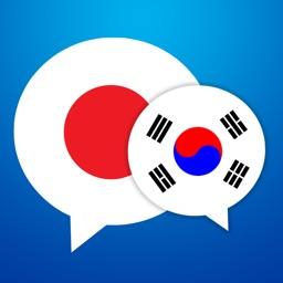 Korean to Japanese Conversation