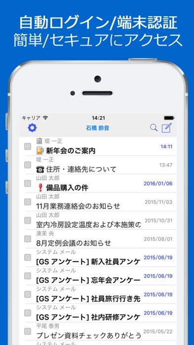GSモバイルショートメールのスクリーンショット1