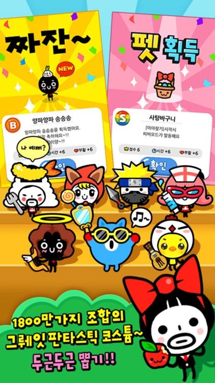 돌아온 액션퍼즐패밀리 screenshot-3