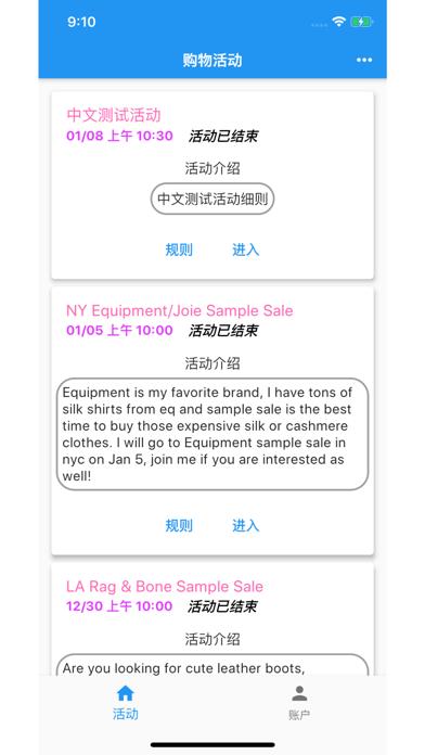 Daigo - Live Stream Shopping screenshot #1