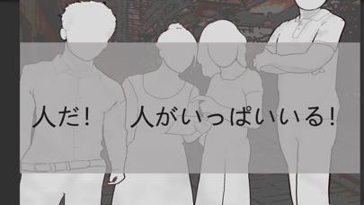 mission ~ゾンビ迷路からの脱出〜 screenshot 4
