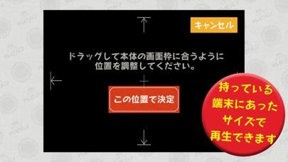 昭和スマアトテレビジョンのおすすめ画像3