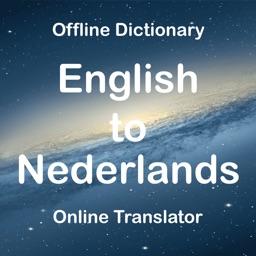 Dutch Dictionary Translator