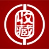 收藏圈-收藏品社交交易平台