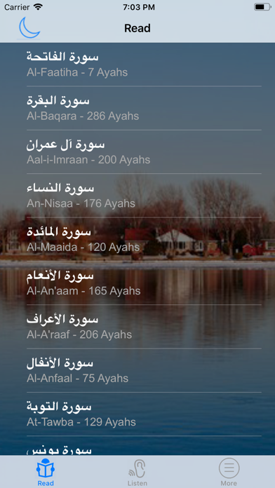 Quran - Read & Listen screenshot one