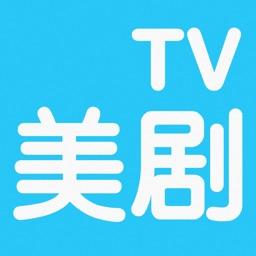 美剧TV-人人美剧视频