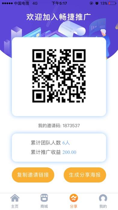 https://is1-ssl.mzstatic.com/image/thumb/Purple113/v4/7e/b5/01/7eb5013c-9efa-6d0b-d88b-ed6cc793a2c1/source/392x696bb.jpg
