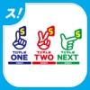 フジテレビONE/TWO/NEXTsmart forスカパー - iPhoneアプリ