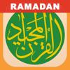 コーラン – القرآن Ramadan