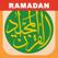 Quran Majeed – القرآن Ramadan