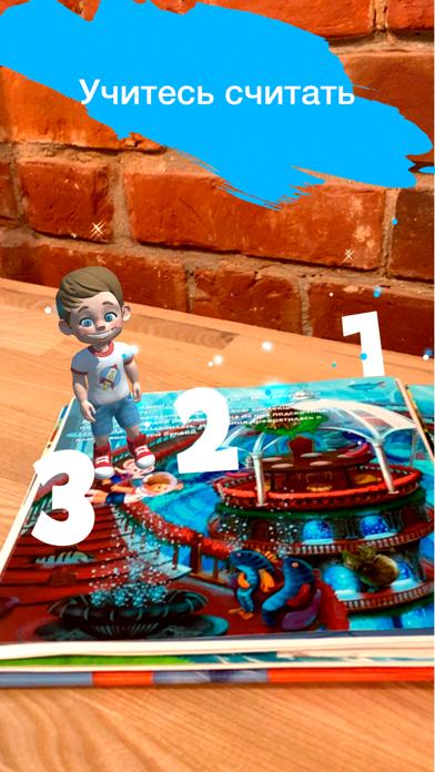 Magic-Story ARのおすすめ画像4