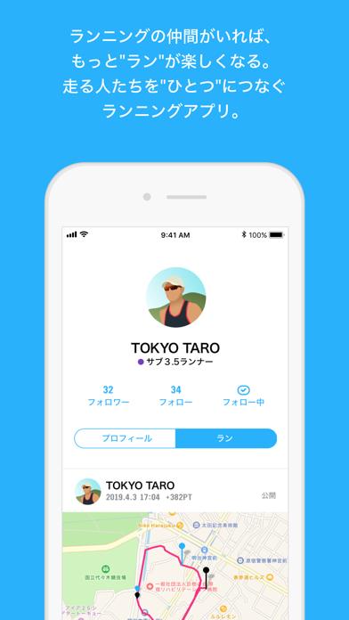 ONE TOKYO APPのおすすめ画像1