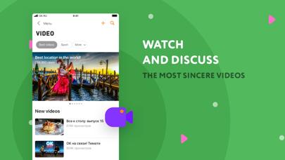 ОК – the social network для ПК