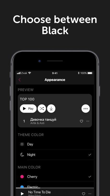 Zvuk: Music Offline screenshot-5