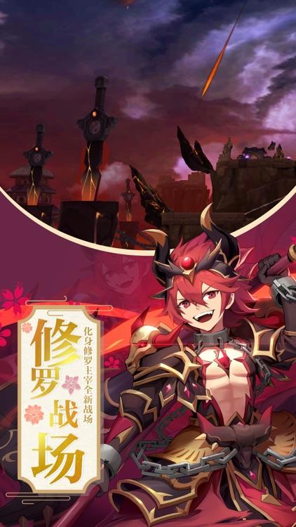 九州异闻录 screenshot-4