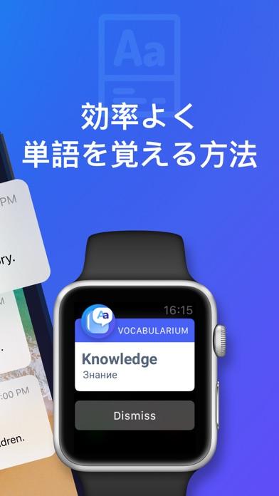 Vocabularium:単語帳と暗記カードのおすすめ画像2
