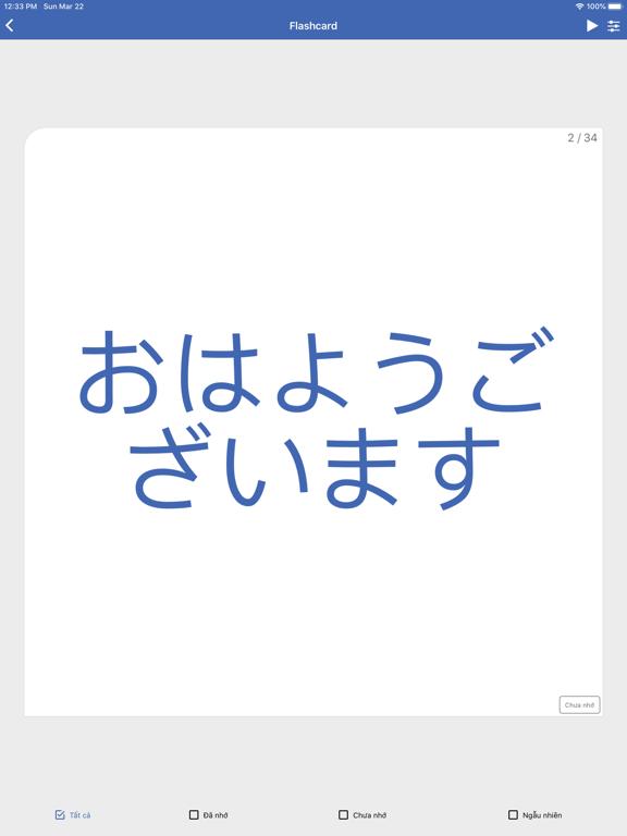 Học tiếng Nhật Dumi screenshot 13
