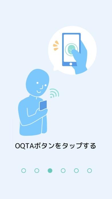 OQTAのおすすめ画像3