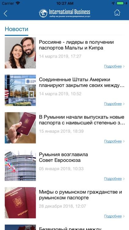 INTERNATIONAL Business screenshot-9