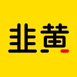韭黄—热门资讯和短视频抢先看