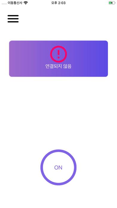 TITAN VPN screenshot 2