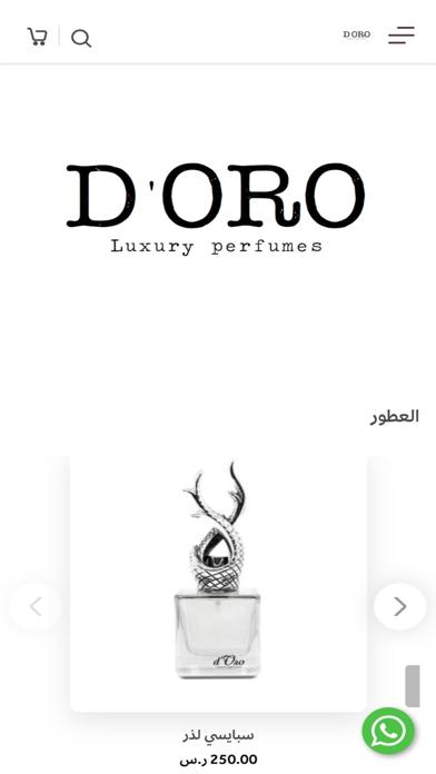 D'ORO | دورولقطة شاشة3