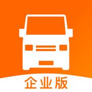 货拉拉企业版-拉货运输找货车的物流平台
