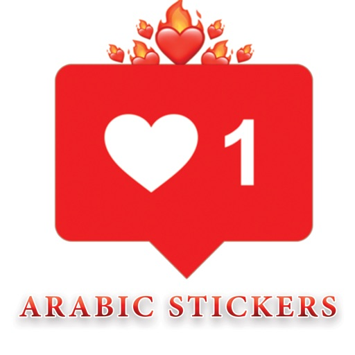 Arabic Stickers for Messages