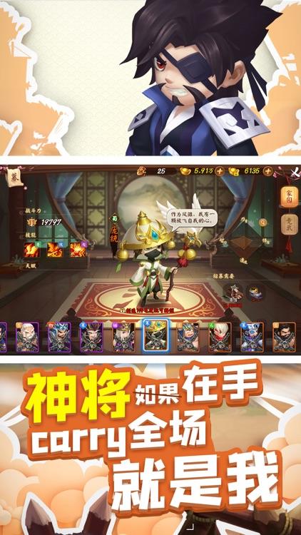 三国大亨:锻造之王 screenshot-3