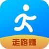 走路赚钱-跑步健身运动赚钱app