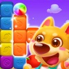 Puppy Cube Blast: Tap, Pop&Win - iPhoneアプリ