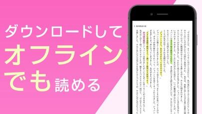 BOOKWALKER(電子書籍)アプリ「BN Reader」のおすすめ画像4